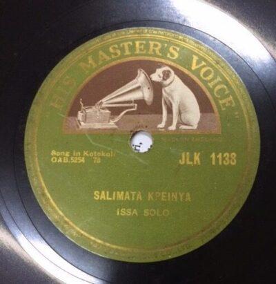 Label HMV JLK 1138 Salimata Kpeinya, Issa Solo