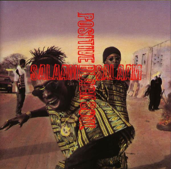 CD Cover: PBS Salaam