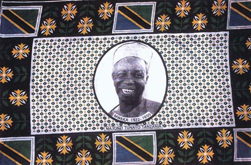 Kanga Majonzi tunayo tanzania